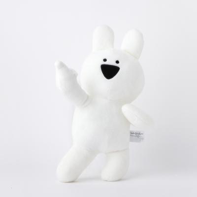 오버 액션 토끼 35cm(호잉 토끼)