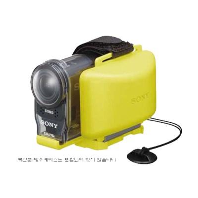 소니 액션캠 전용 액세서리 AKA-FL2 전용부표