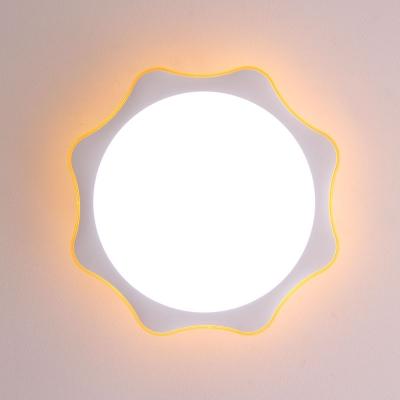 boaz 햇님(키즈방등)LED 방등 식탁등 인테리어 조명