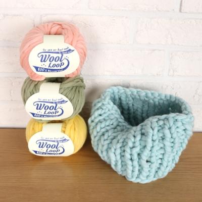 Merino Wool 100% 털실
