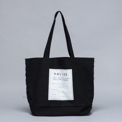 밸리즈 블랙