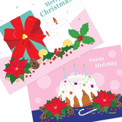 손그림 일러스트_크리스마스 카드 만들기