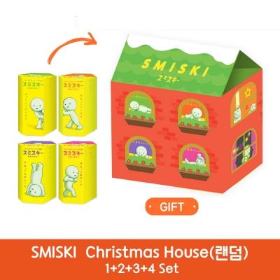 스미스키 크리스마스 하우스(랜덤) 1+2+3+4 set