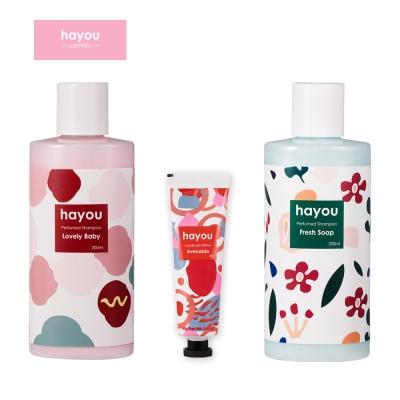 하유 기프트패키지-바스세트 HAYOU Gift set-BATH