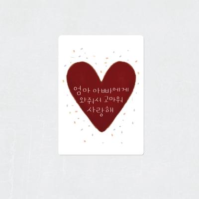 성장카드 365베베 - 1.탄생기록카드 / 별도구매 / 추가구매