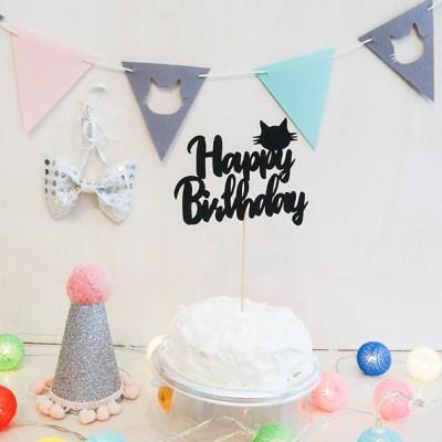 펫 생일 파티 세트_핑크