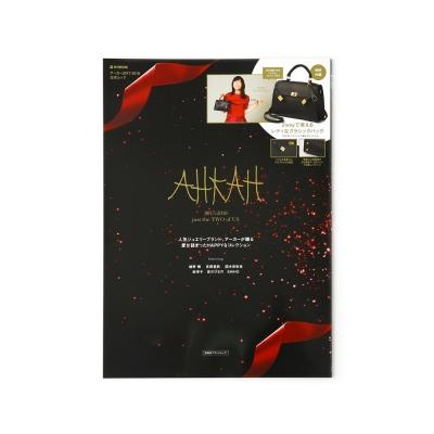 AHKAH 2017-2018 just (Black)