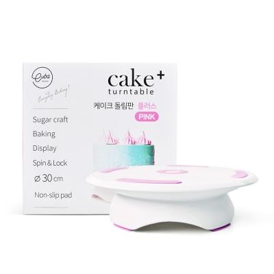 에바 케이크 돌림판 플러스-핑크