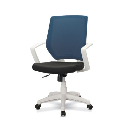 애플 의자