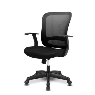 라운지 의자