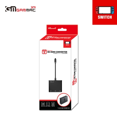 닌텐도 스위치 HDMI 컨버터