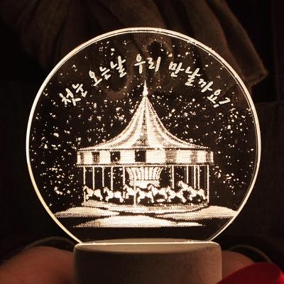 램플로우 회전목마 (메세지 제작)