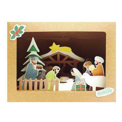 크리스마스 풍경상자