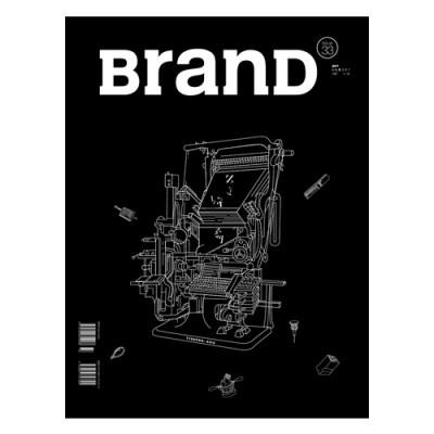 BranD vol.33 (TYPEPRO: ASIA)