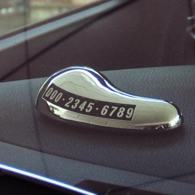 내 차안의 작은 예술 훠링 넘버페블 주차알림판_(880853)