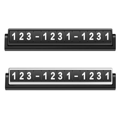 듀얼 주차 번호판 번호 공개설정 시크릿넘버 ACCNIC_(722357)