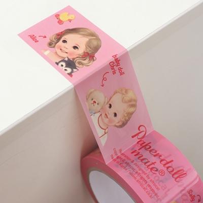 paper doll mate box tape