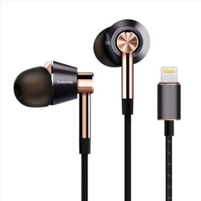 [원모어] E1001L 트리플드라이버 라이트닝 이어폰 (애플전용)