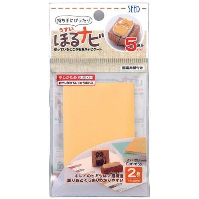 [지우개스탬프]호루나비 조각용 지우개 A7 Yellow/White