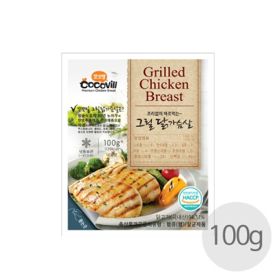 [꼬꼬빌] 그릴닭가슴살100g 1팩