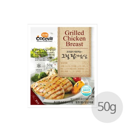 [꼬꼬빌] 그릴닭가슴살50g 1팩