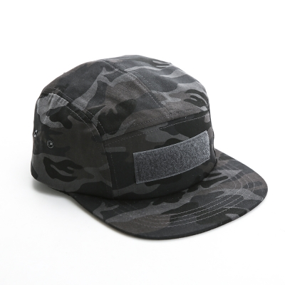 VELCRO CAMP CAP - CAMO GREY_(1025644)