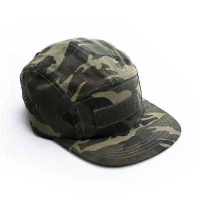 VELCRO CAMP CAP - CAMO KHAKI_(1025643)
