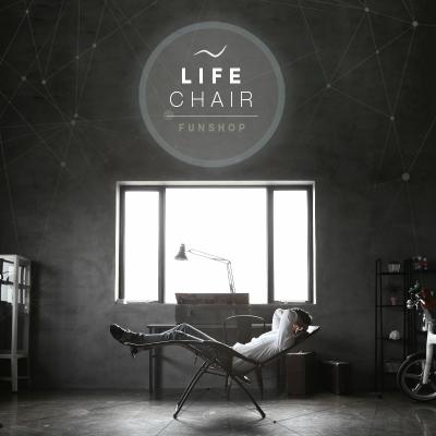 라이프 체어 LIFE chair_(502271)