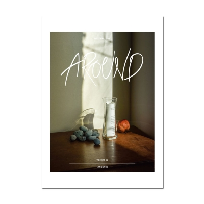 Around magazine vol.54