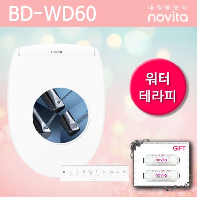 [자가설치] 노비타 테라피 방수비데 BD-WD60_리모컨/원적외선건조