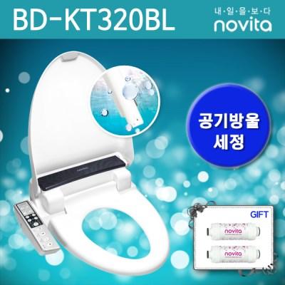 [자가설치] 노비타 비데 BD-KT320BL(일반형)