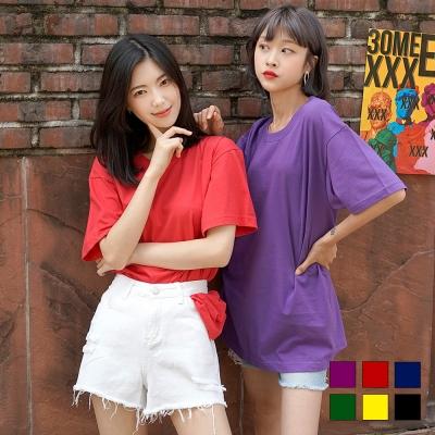 2057 기본 반팔 티셔츠 (6colors)