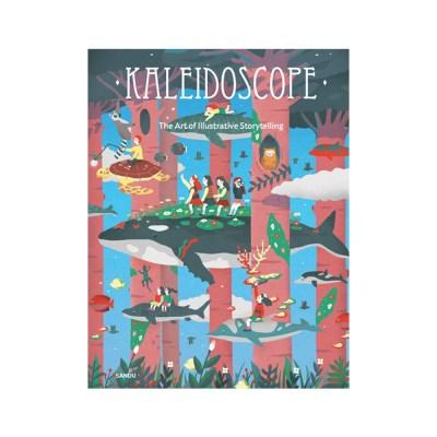 Kaleidoscope - the Art of Illustration and Visual Storytelling