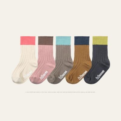 미아 양말 / 5 Colors