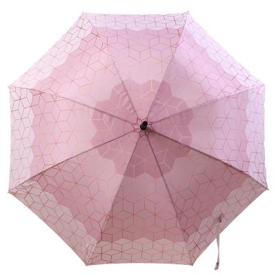 로맨틱 큐브 자동장우산