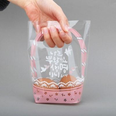 부활절 2구 바구니형비닐(20매)_연핑크222