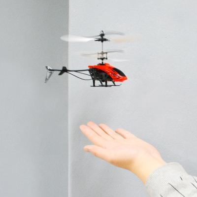 인덕션 헬리콥터_(786686)