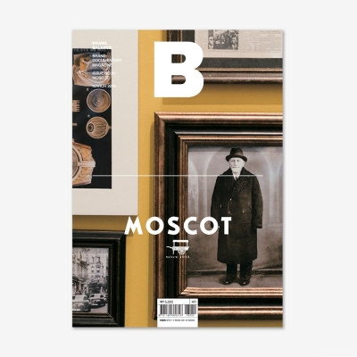 Magazine B Issue No.64 모스콧(MOSCOT)
