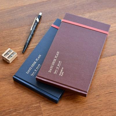 [스크래치] Days Desk Plans Diary