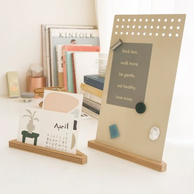 Memo board the split (Beige)