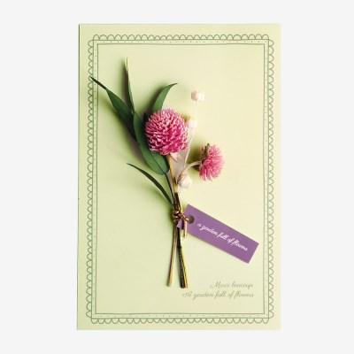 [인디고샵] 드라이플라워 카드