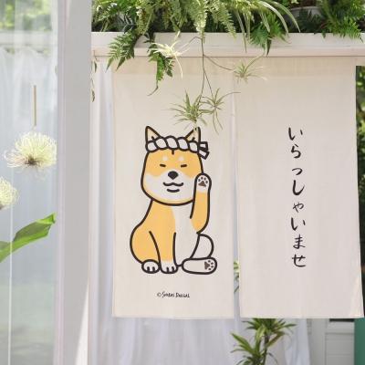 시바견 일본식 문가리개 노렌 커튼 - 5type