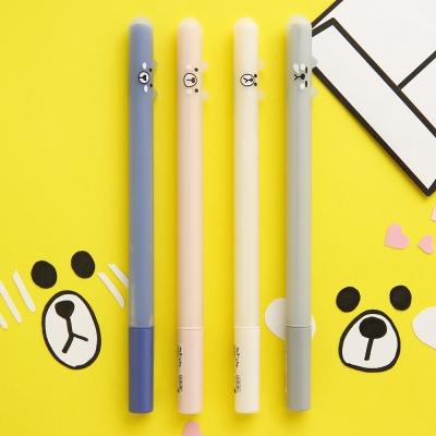 강아지 펜(4 options)