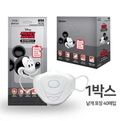 디즈니 미키마우스 황사 미세먼지 마스크 1BOX(40매입) KF94