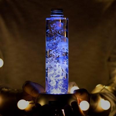 굿밤 플라워무드등 - 제주도 푸른 밤(BLUE)
