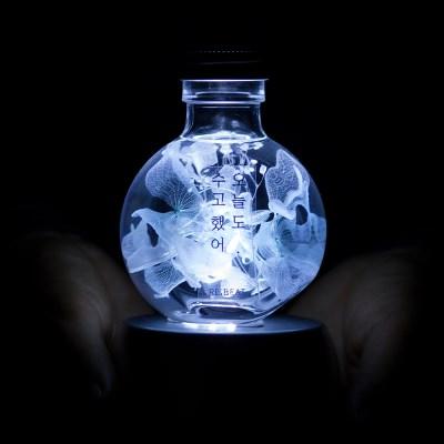 굿밤 플라워무드등(써클형) - 제주도 푸른 밤(BLUE)