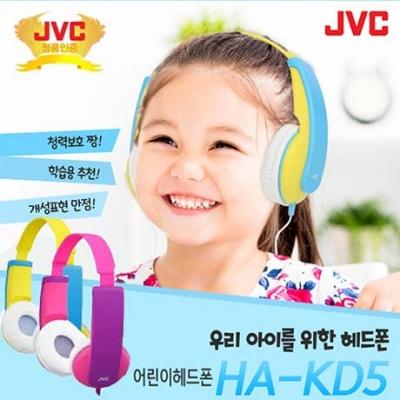 마음놓고 아이에게 맡겨주세요. HA-KD7 어린이 헤드폰