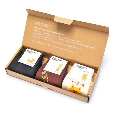 [Organic cotton] Golden dog Set (3ea)