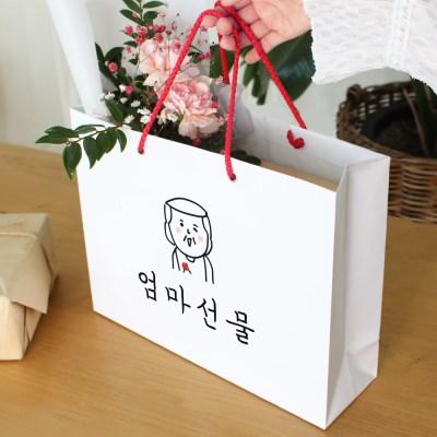 엄마아빠 선물 쇼핑백