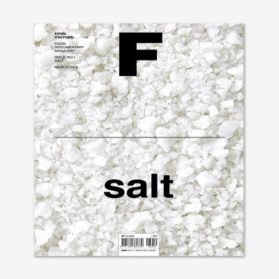 Magazine F Issue No.1 소금(Salt)